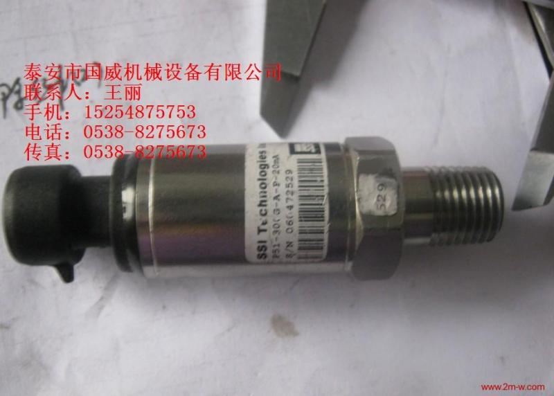 销售登福GD压力传感器VP1011577机油滤芯