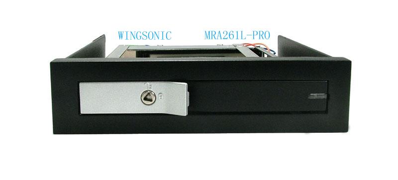 2.5寸防震内置硬盘盒MRA261LPRO