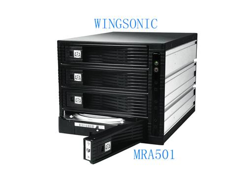 3.5寸内置硬盘抽取模组MRA501