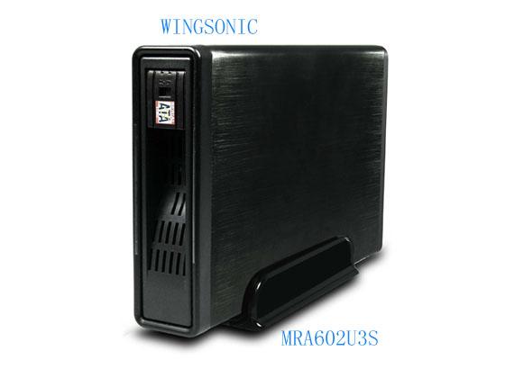 3.5寸外置硬盘盒MRA602U3S