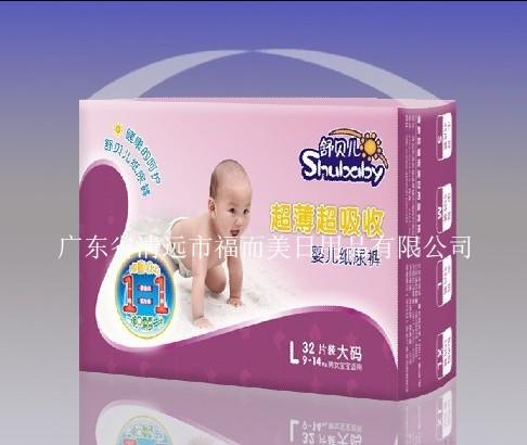 婴儿纸尿裤招商