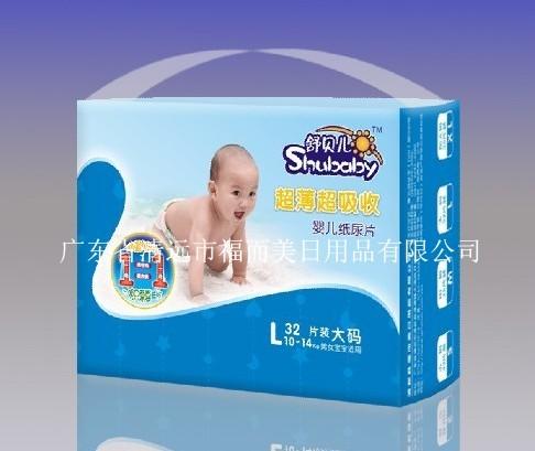 婴儿纸尿片招商