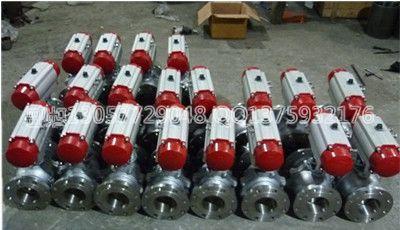 供应Q641F-16P气动球阀价格厂家直销