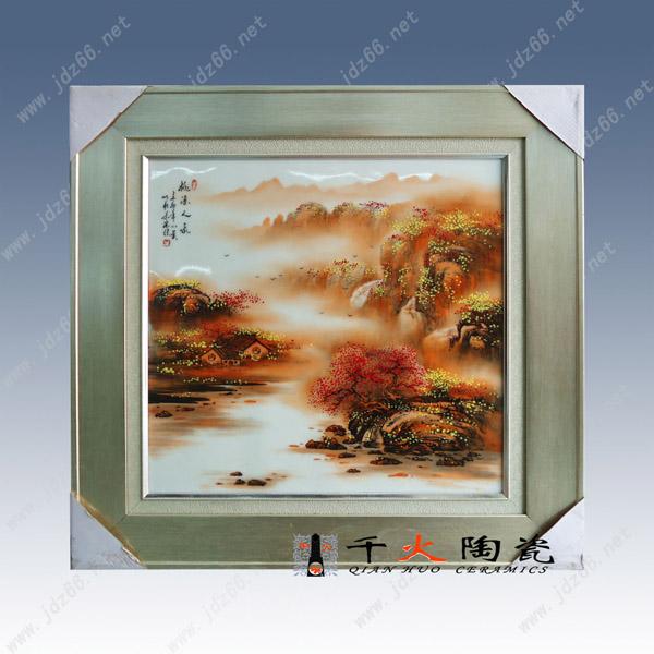 景德镇瓷板价格,陶瓷瓷板批发啊,瓷板定做