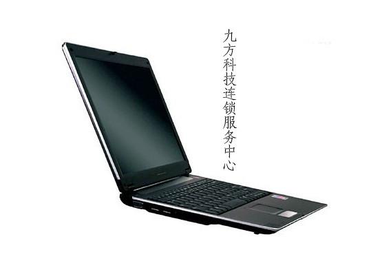 武汉汉口东芝笔记本换屏中心,电脑需平放屏幕才能显示