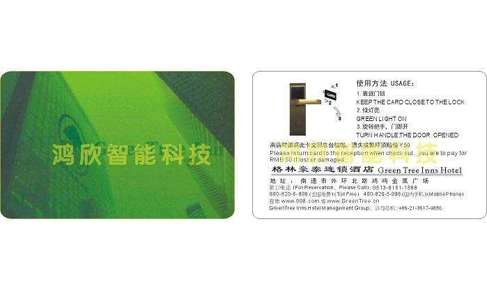 创佳门锁卡、创佳房卡、创佳IC房卡、LOCSTAR房卡