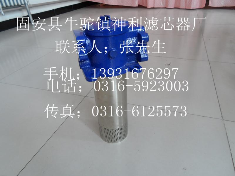 原装PALL颇尔滤芯HC8314FKN39H