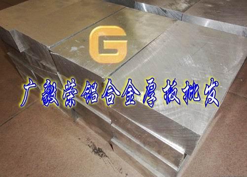 广毅荣销售yh75铝板规格?