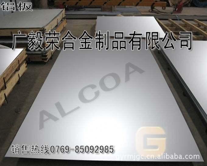 耐磨超硬铝yh75 铝板规格?