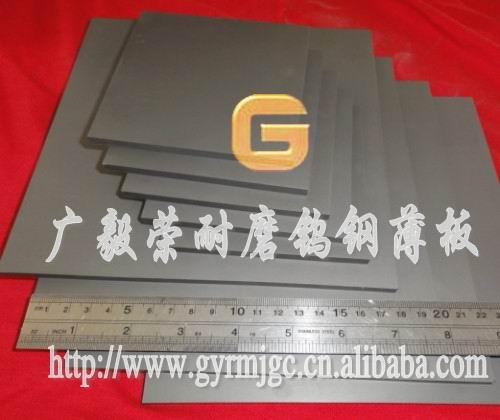 硬质合金板 硬质合金板 硬质合金板 硬质合金板
