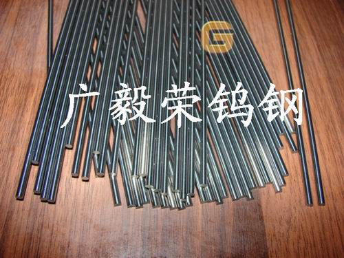 钨钢棒最新价格《2012年》硬质合金棒价格 硬质合金棒