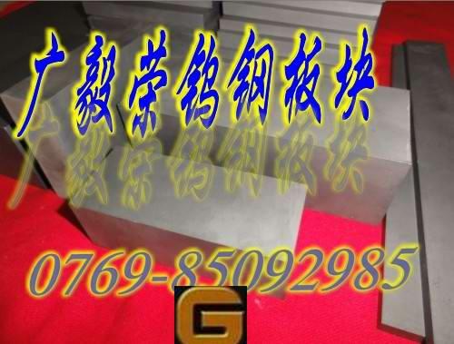 硬质合金焊接车刀/钨钢长条 硬质合金焊接车刀/钨钢长条