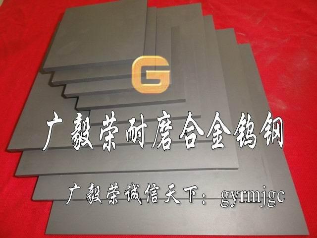 钨钢长条供应 钨钢长条供应 钨钢长条供应 东莞厂家