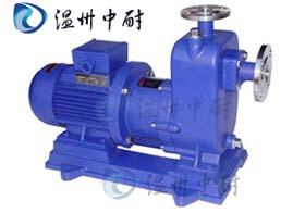 ZCQ型不锈钢磁力自吸泵不锈钢磁力自吸泵