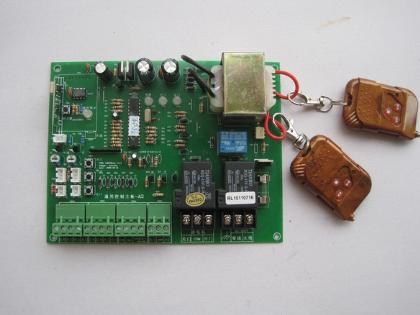 智能停车场收费系统道闸/挡车器控制器加无线遥控器