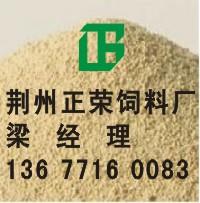 常年求购大麦豆粕玉米等原料