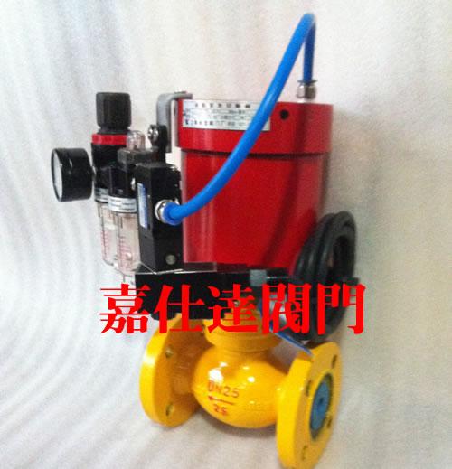 OQDQ421F氨气专用紧急切断阀、液压截止阀