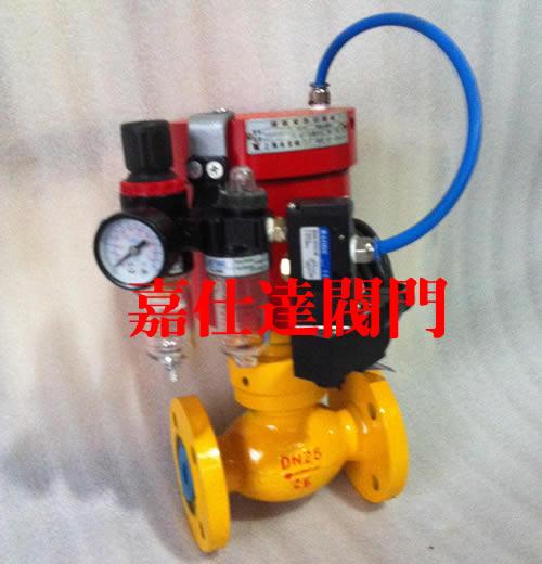 DN25小口径电磁动紧急切断阀、燃气紧急切断阀