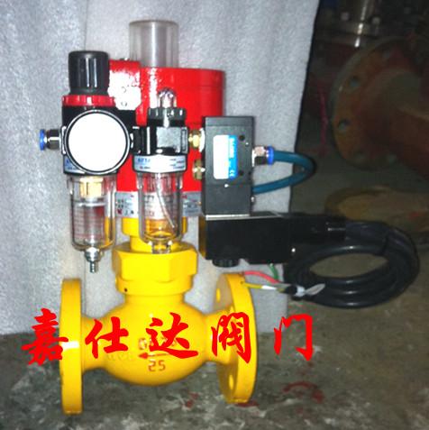 OQDQ421F燃气电磁动紧急切断阀、燃气球阀