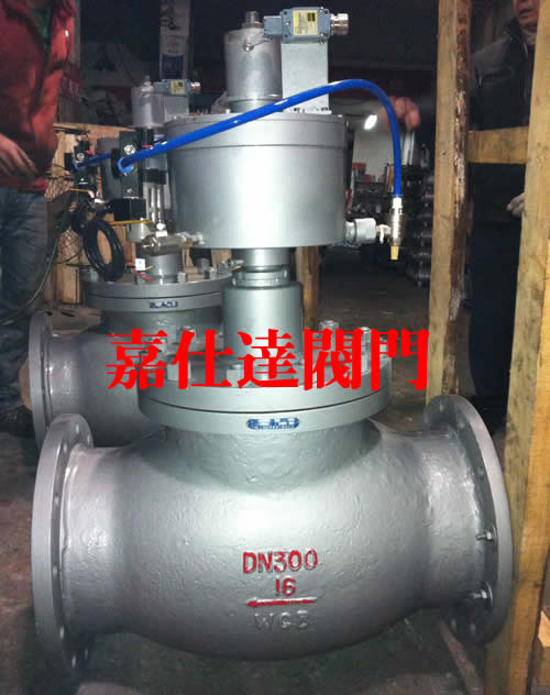 DN300大口径气动紧急切断阀、燃气紧急切断阀