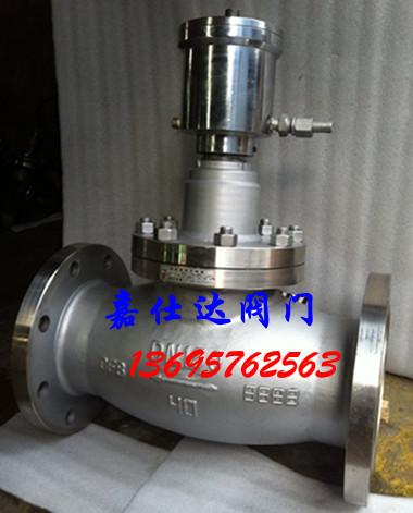 QDY421F不锈钢液动紧急切断阀、气动紧急切断阀