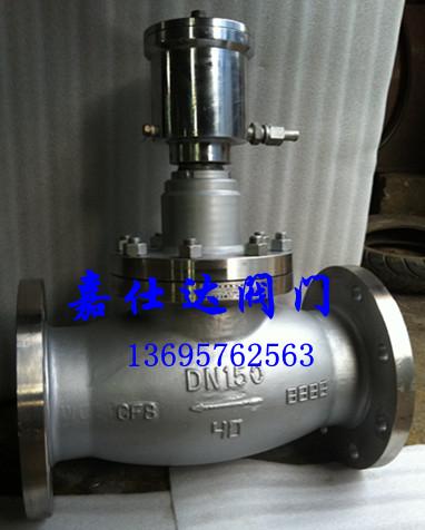 液动型常闭式紧急切断阀、燃气紧急切断阀、截止阀