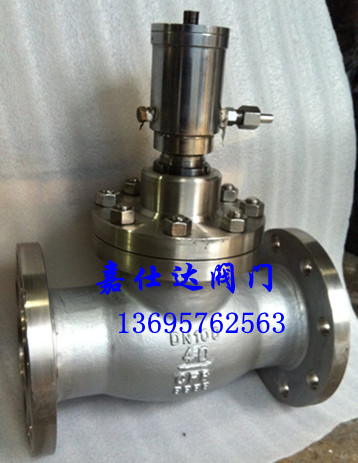 常闭式液动紧急切断阀、液化气紧急切断阀