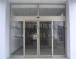东莞自动门厂家东莞感应门维修安装樟木头自动门