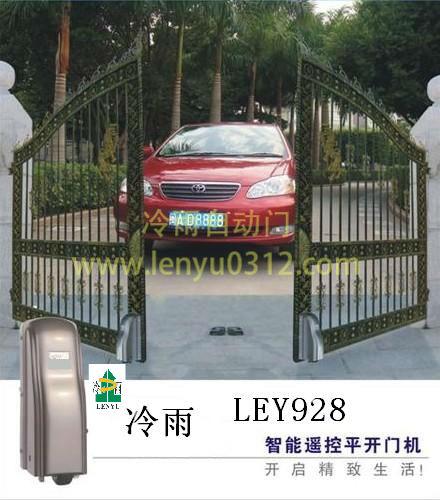 别墅车库开门机LEY928轮式平开电动门机走轮式开门机