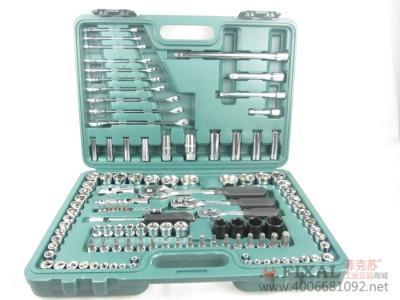菲克苏_120件套汽车修理工具套筒组套套筒扳手套装工具