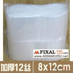 菲克苏_加厚12丝_夹链_PE_自封袋_透明塑料袋_包装袋8x12CM_480个