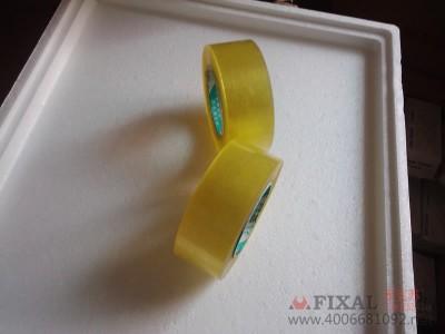 菲克苏_包装胶带封箱胶带透明胶带_4.2厘米宽150米长