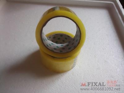 菲克苏_包装胶带封箱胶带透明胶带_4.8厘米宽小卷50米长