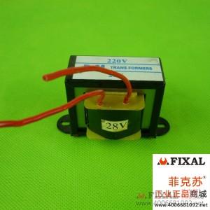 菲克苏_半自动打包机小变压器_打包机配件_捆扎机配件_包装机