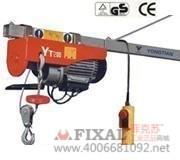 菲克苏_100-200公斤微型电动葫芦