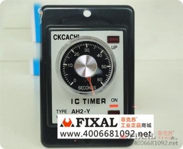 菲克苏_CKC_时间继电器_AH2-Y_10S_220V_380V_小型延时继电器