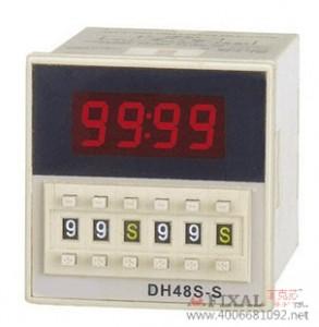 菲克苏_DH48S-S_JS48S-S_数显双控时间继电器_循环延时继电器_变