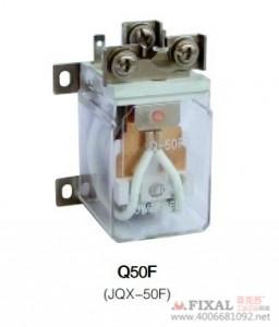 菲克苏_JQX-50F_Q50F-1Z正启大功率继电器40A_DC12V_24V_48V