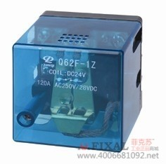 菲克苏_JQX-62F_Q62F-1Z_120A_正启大功率继电器AC220V_AC110V_DC
