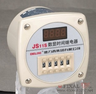 菲克苏_德力西_JS11S_数显式时间继电器_1-999分_220V