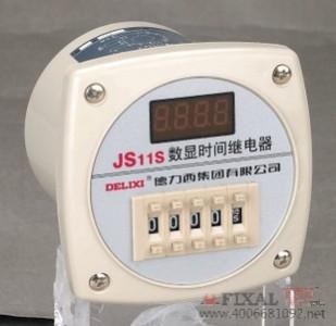 菲克苏_德力西_JS11S_数显式时间继电器_1-99秒_220V