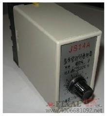 菲克苏_德力西_JS14A_晶体管时间继电器