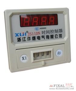 菲克苏_搅拌机专用系列时间继电器_JS11DN_99.9S_380V_JS11J_三相