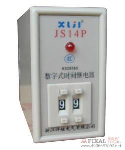 菲克苏_数字式时间继电器_JS14P_9.9S_380V