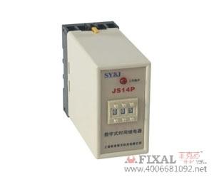 菲克苏_数字式时间继电器_JS14P_999S_220V_380V_带底座