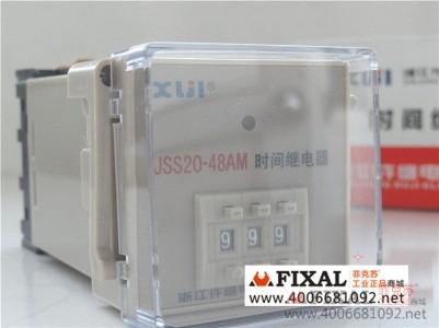 菲克苏_数字式时间继电器_JSS20-48AM_999S_99.9S_DC24V_带底座