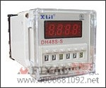 菲克苏_数显式时间继电器DH48S-S_AC220V_循环延时