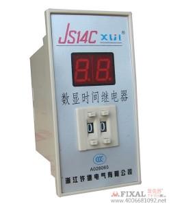 菲克苏_数显式时间继电器_JS14C_99S_99M_220V