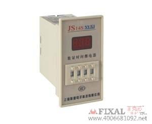 菲克苏_数显式时间继电器_JS14S_99S_99M_99.9S_999S_AC220V_时间
