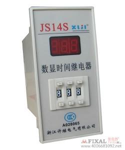 菲克苏_数显式时间继电器_JS14S_99S_99M_999S_99M59S_220V